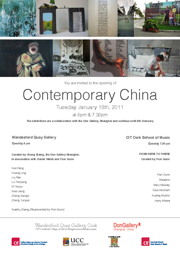 https://www.curator.ie/curators/don-gallery-shanghai-curator-cheng-xixing/In January 2011 the Don Gallery will present 'China Contemporary' in the Wandesford Quay Gallery in Cork City, Ireland, as part of a cultural exchange between Cork and Shanghai. The Wandesford Quay Gallery has been developed by Crawford College of Art and Design as an exhibition space within Cork Institute of Technology.